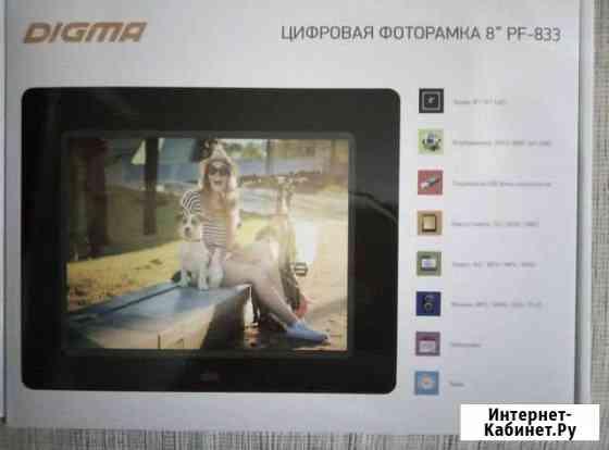 Цифровая фоторамка новая Волгоград