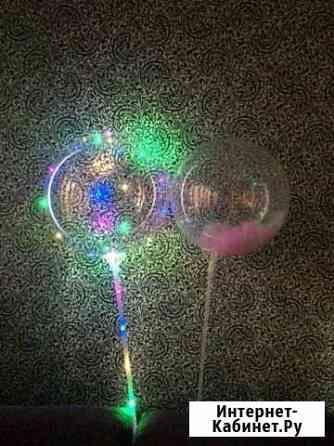 Светящиеся шар Кострома