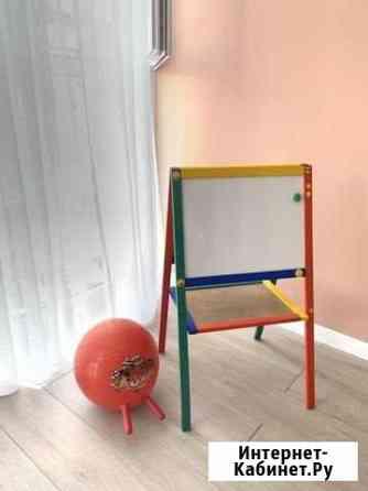 Мольберт, магнитная, меловая доска + мяч прыгун Калининград