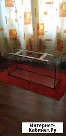 Продам аквариум 150л Великий Новгород