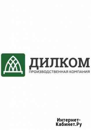 Сварщик Челябинск