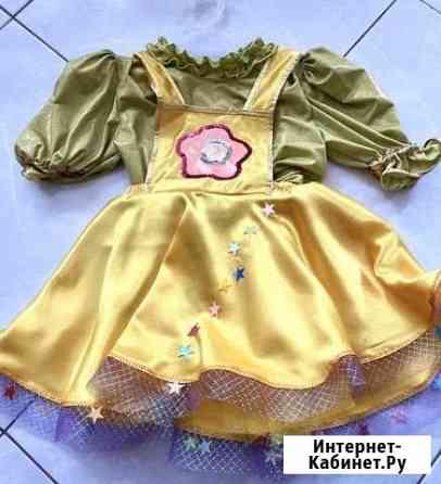 Детский костюм цветочек Тула