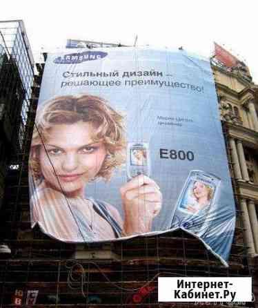 Баннеры б/у Пермь