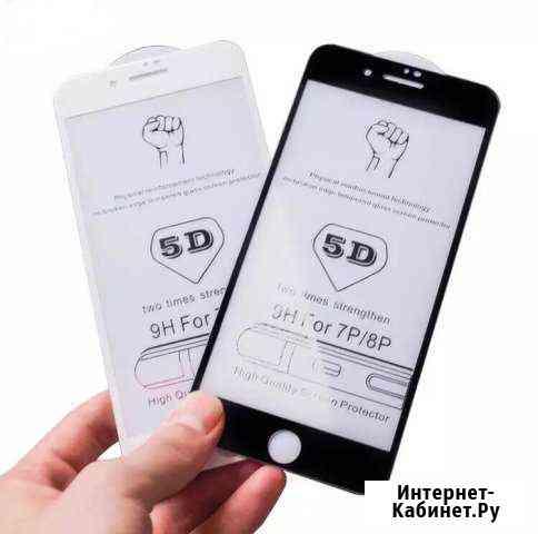 Защитное стекло 5d на iPhone7, 8, 6, XR, 11, SE Смоленск