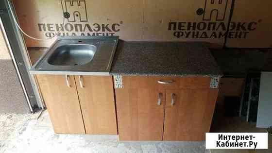 Продаю кухню б/у Воронеж