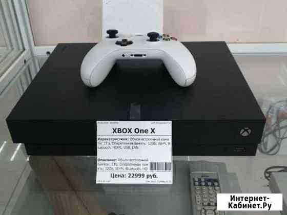 Xbox One X Шадринск