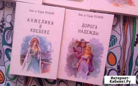 Сборник книг 11 томов Смоленск