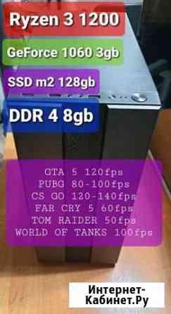 Ryzen 3 1200, 10603gb, ddr4 8gb, SSD m2 120gb Майкоп