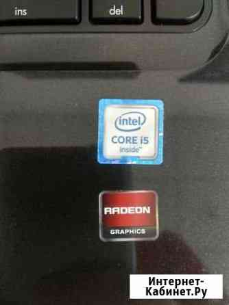 HP c мощным процессором и 2гб видеокартой,гарантия Волгоград