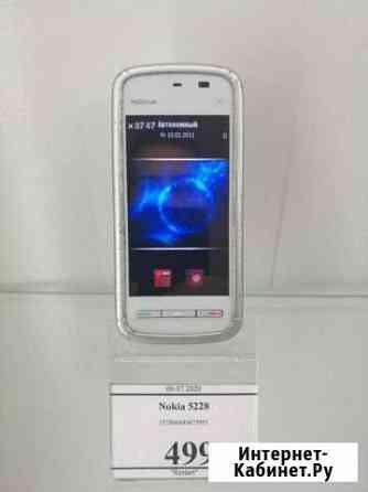 Nokia- 5228 Тула