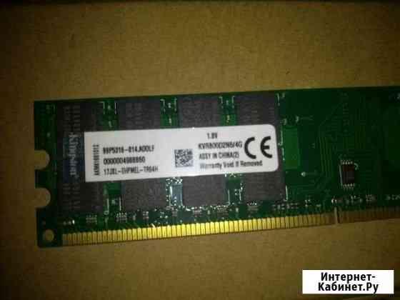 Оперативная память 4 гб Kingston KVR800D2N6/4G Чебоксары