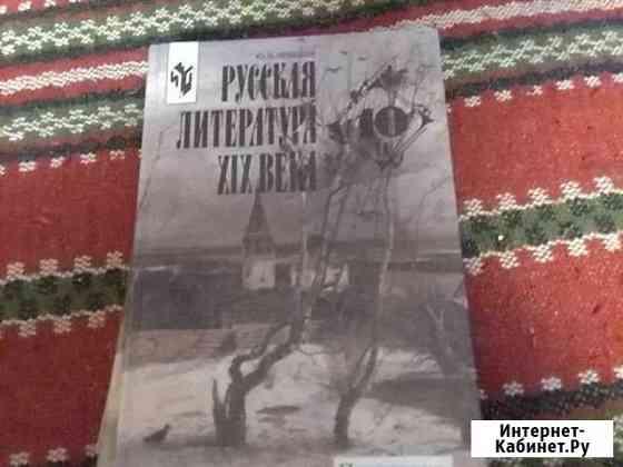 Книги Тверь