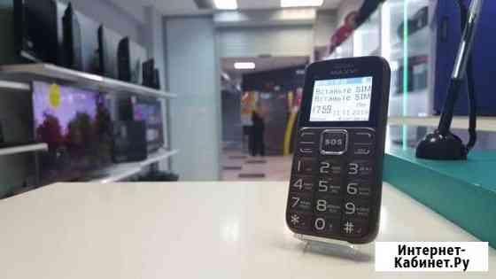 Телефон Вологда