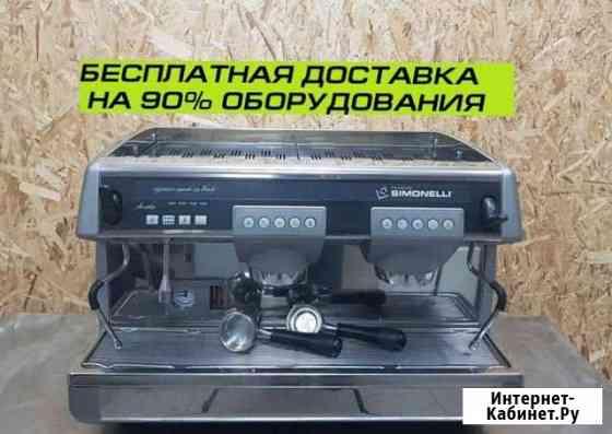 Кофемашина и кофемолка ottima б/у Рубцовск