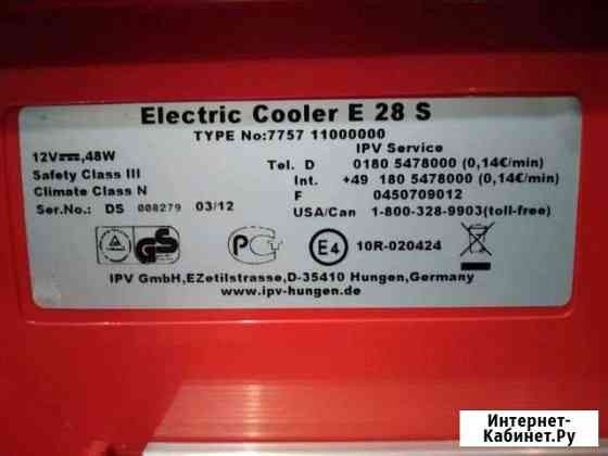 Автомобильный холодильник Липецк
