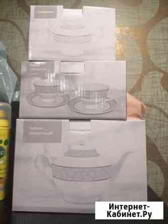 Чайные, Кофейные пары/Стекл. Посуда Кемерово