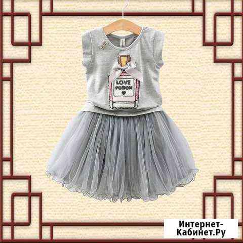 Модная детская одежда Сургут