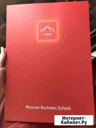 Подарочный сертификат в Moscow business school Москва
