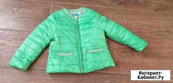 Куртка детская Белгород