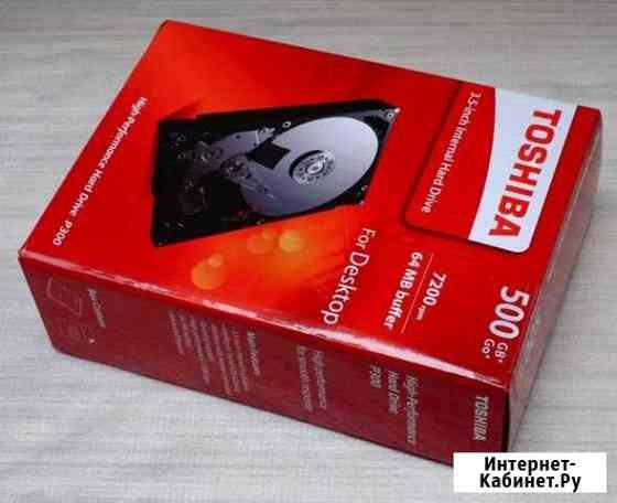 HDD для систем видеонаблюдения Toshiba P300 500Гб Пермь
