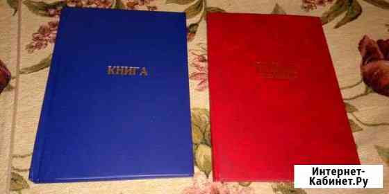 Книга/журнал учёта Рязань