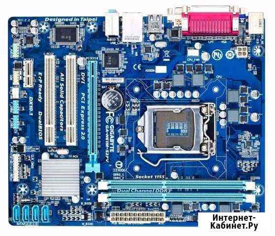 Комплект на gigabait и Pentium G21303.20GHz Пенза