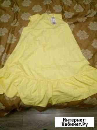 Платье Кострома