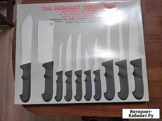 Кухонные ножи Тула