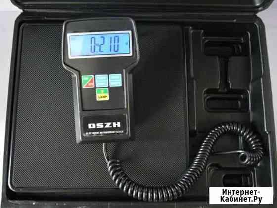 Весы электронные RCS-7040 для фреона Ростов-на-Дону