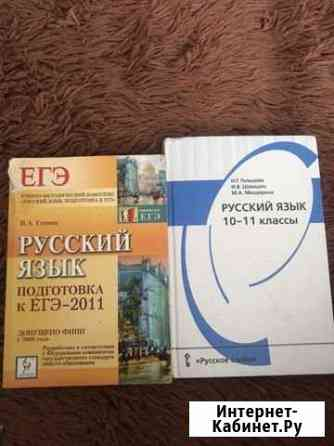 Учебники Воронеж
