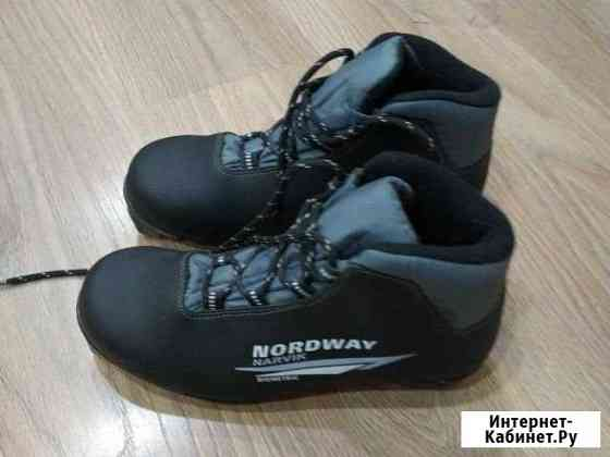 Лыжные ботинки Оренбург