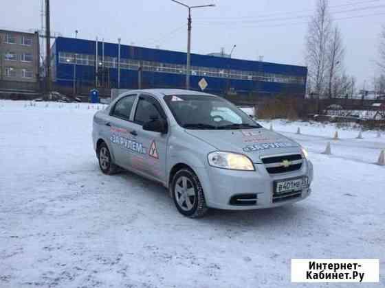 Автинструктор Вологда