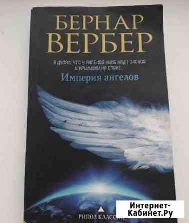 Супер книга продажа или обмен Новочебоксарск