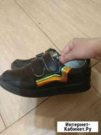 Туфли Чебоксары