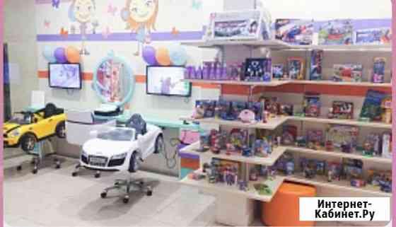 Продаётся детская парикмахерская Челябинск