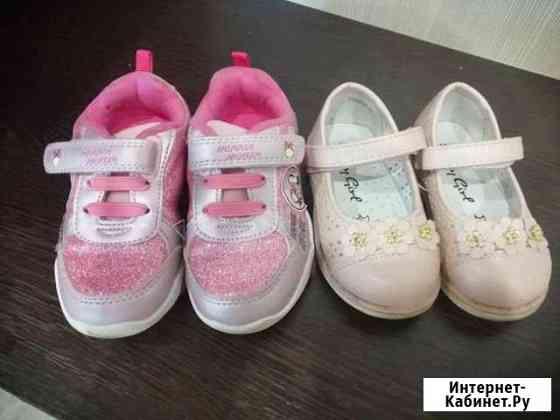 Обувь на девочку Северодвинск