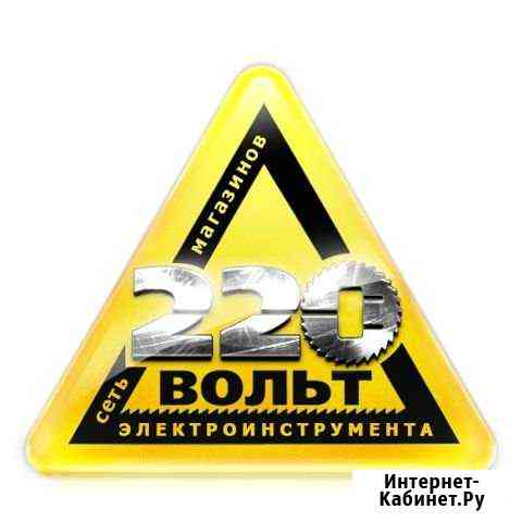 Мастер по ремонту электро-бензоинструмента Нижний Тагил