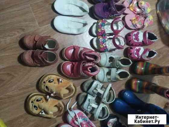 Обувь детская пакетом Новокузнецк
