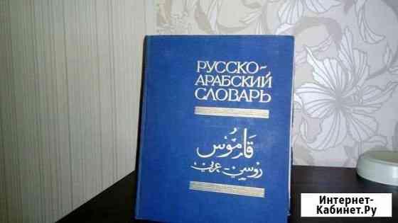 Книга Нежинка