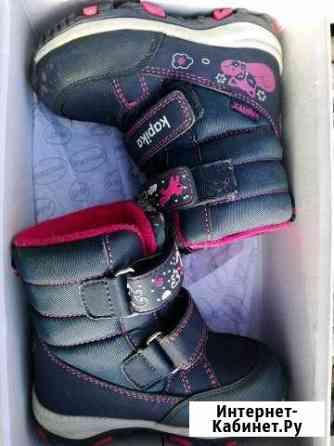 Ботинки Kapika,размер 25,для девочек Тверь
