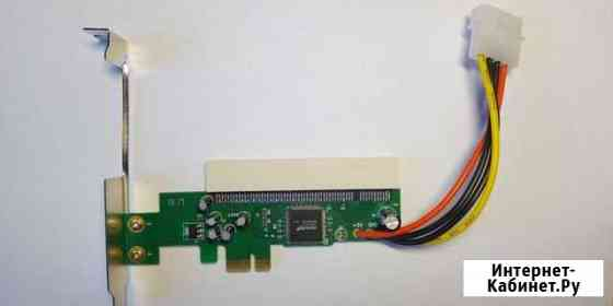 Riser для плат PCI, подключается в PCI-Express x1 Астрахань