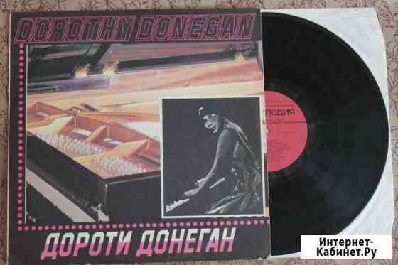 Виниловые пластинки Dorothy Donegan (LP) Череповец