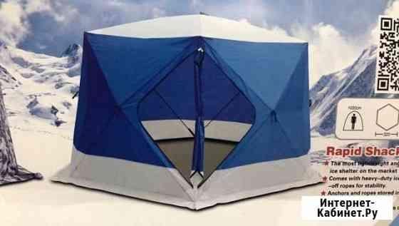 Зимняя палатка двойной куб, 360x320x220 Хабаровск