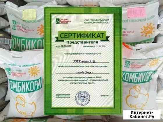 Комбикорм Омск