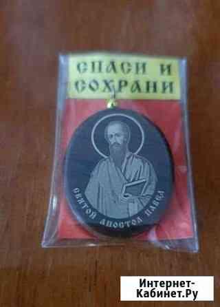 Святой Павел кулон из обсидиана Кострома