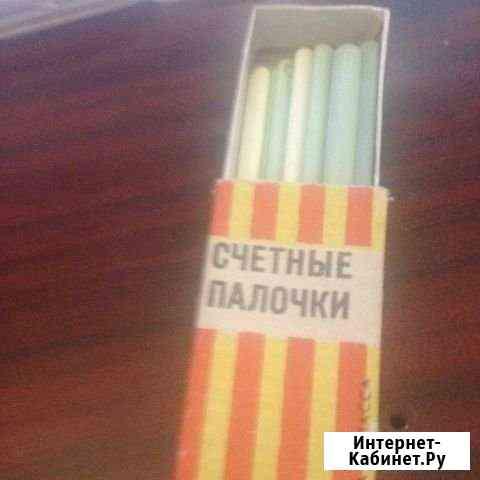 Счетные палочки Ростов-на-Дону