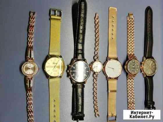 Часы наручные Саранск