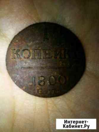 Монета Родники