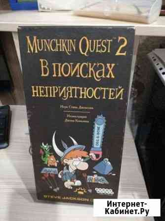 Манчкин Quest(оригинал) + Манчкин Quest2 (длполнен Норильск