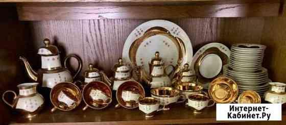 Сервиз чайно-кофейный 6 персон,новый,Кольдиц, гдр Ростов-на-Дону
